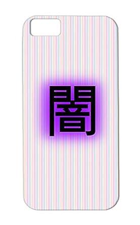 Graphic Design Black Symbol Symbols Shapes Shirt Darkness Japan