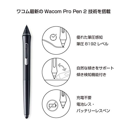 Wacom pen tablet Intuos Pro Medium [new model] 2017 January model PTH-660 / K0(Japan Import-No Warranty)