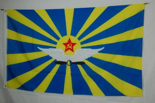 Russian Army Military Air Force USSR Flag Banner 3x5