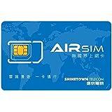 airSIM グロバール SIM 110カ国以上対応 繰り返し使える グロバール 音声付き データ SIM