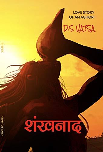 Shankhnaad: Love story of an Aghori (Hindi Edition) eBook