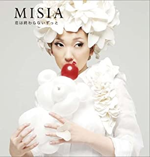 Amazon.co.jp: MISIA : 銀河 / ...