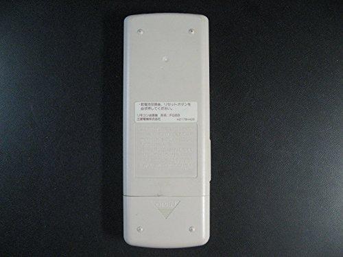 三菱電機 エアコンリモコン FG88