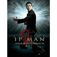 IP Man 2 in Digital HD (English Subtitled)