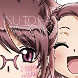 Sakura Honda (CV: Maaya Uchida) / Yayoi Honda (CV: Hiromi Igarashi) - Inu To Hasami Wa Tsukaiyo (TV Anime) Character Song 5 Sakura Honda [Japan CD] AVCA-62551