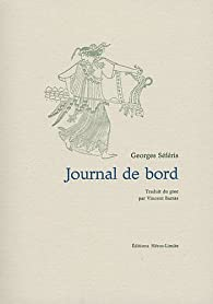 Journal de bord par Georges Séféris