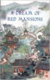 img - for A Dream of Red Mansions Vol. I book / textbook / text book