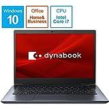 Dynabook 13.3型 ノートパソコン dynabook G8 オニキスブルー2019年 春モデル(Core i7/メモリ 8GB/SSD 512GB/Office H&B 2019) P1G8JPBL