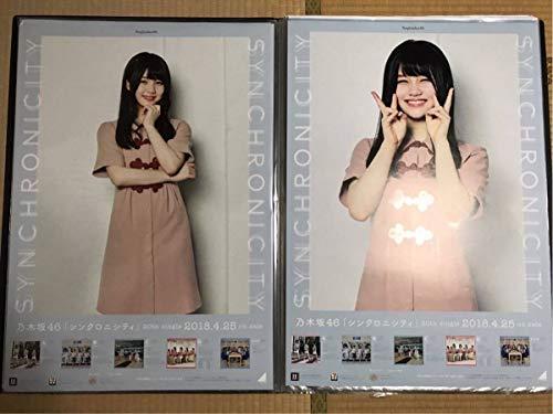 伊藤理々杏 乃木坂46 20thシングル 「シンクロニシティ」 会場限定 B2ポスター 2枚セット コンプ