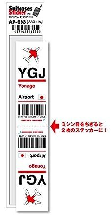 Amazon.co.jp: AP-083 YGJ Yona...