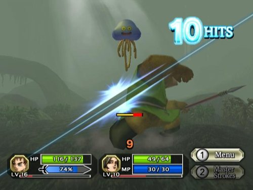 Dragon Quest Swords  The Masked Queen and Tower of Mirrors