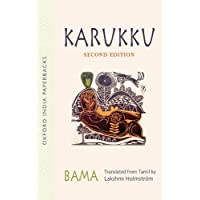 Karukku Second Edition