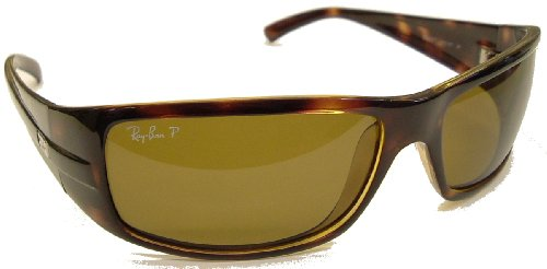 Ray Ban Sidestreet Sunglasses Model 4057 Color code 642 57 Natural Brown  (Avana) Frame with POLARIZED Brown Lenses - Safety Toughened Ray Ban GLASS  lenses ... d2505bf9b8e8
