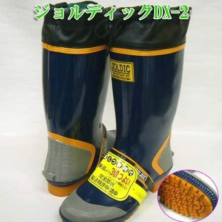 [福山ゴム] 長靴 防水 ジョルディック DX-2 紺 全長34cm