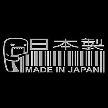 Greestick Auto Aufkleber Domo Kun Spruch Made In Japan Silber 20 5x7cm By Sticker Decal Schrift Yakuza Auto