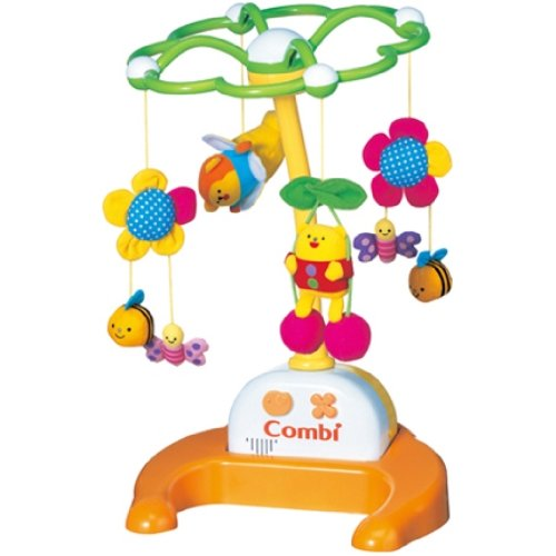 Merry peacefully series of forest  Baby toys was born in the forest  (japan import)
