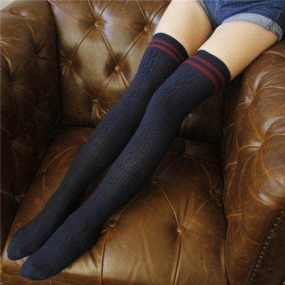 Maivasyy 3 paires de chaussettes hautes en coton Tube genoux Printemps et été belle deux piles de chaussettes femme chaussettes, bas bleu foncé