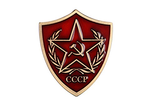 GuDeKe Soviet Cccp Red Star Flag Emblem Socialism Russian Lapel Pin Badge ()