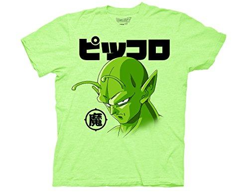 Ripple Junction Dragon Piccolo T Shirt