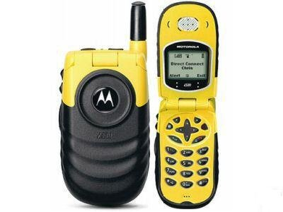Amazon.com: Motorola i530 Yellow Rugged Walkie Talkie Nextel or ...