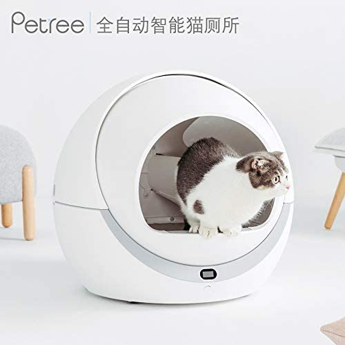 Amazon Com Petree Intelligent Induction Cleaning Cat Litter Basin Electric Fully Enclosed Intelligent Cat Box Fully Automatic Cat Toilet Pet Supplies