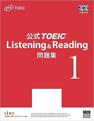 公式 TOEIC Listening & Reading 問題集