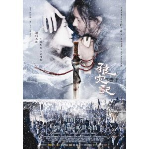 The Warrior and the Wolf Chinese Movie Dvd English Sub Ntsc All Region (Joe Odagiri and Maggie Q)