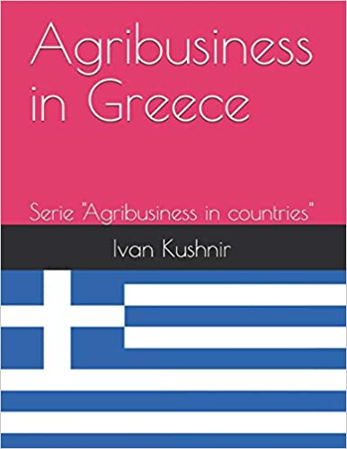 Agribusiness in Greece