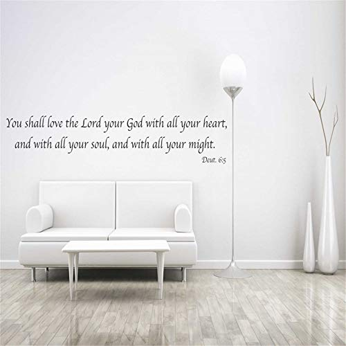 Anyet Wall Decal You Shall Love The Lord Your god with All Your Heart Bible Verse Scripture Wall Sticker Decor (Love The Lord Your God With All)