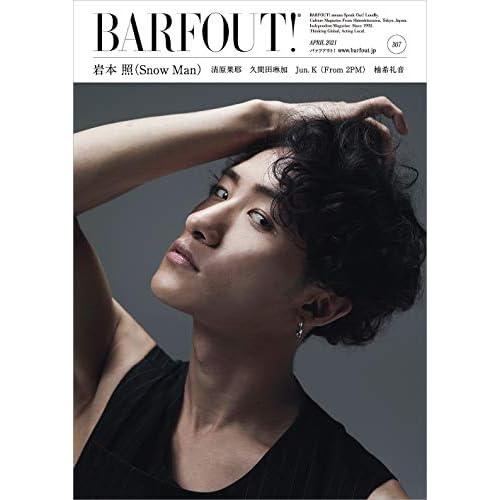 BARFOUT!2021年 4月号 表紙画像