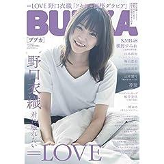 BUBKA 増刊 最新号 サムネイル