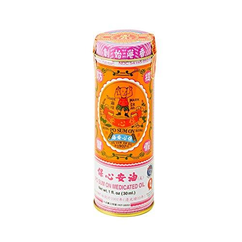 Po Sum On Medicated Oil 30ml, 1 bottle (Smelly White Balls In Back Of Throat)