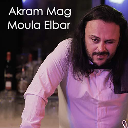 music akram mag visa