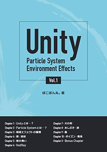 Amazon com: Unity Particle System Environment Effects