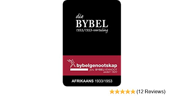 Die bybel | afrikans bible | bible for africa free for android.