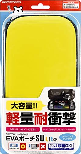 EVAポーチSW Lite イエロー (Switch Lite用)