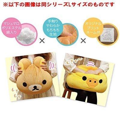 Kiiroitori cushion (M ? mode clot type) MP-90501