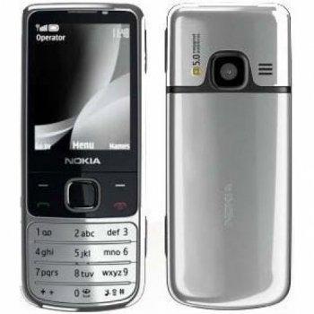 nokia 6700 classic mobile phone amazon co uk electronics rh amazon co uk Nokia 5310 Clear Silicone Case Nokia 7230 Games