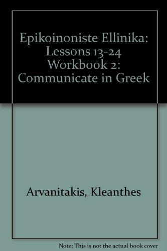 Communicate in Greek: Exersice Book 2B (Greek Edition)