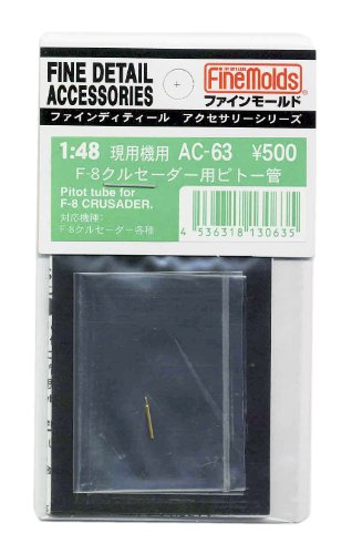 1/48 Beaux D?tail accessoires F-8 Crusader tube de Pitot (japon importation)