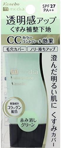 Tカネボウ media(メディア) メイクアップベースS(グリーン)