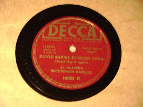 duvid-shpiel-noch-amul-russian-sher-78-rpm