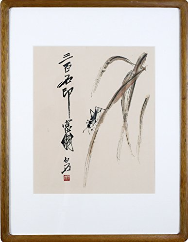 IglooArts- Giclee Print of Contemporary Asian Paintings - Leaves - Qi Baishi - Price Cut by 30% for Holidays - Framed and Ready to Hang - 19