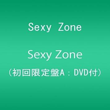 Amazon | Sexy Zone(初回限定盤A...
