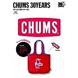 CHUMS 2013 ‐ CHUMS 30YEARS 小さい表紙画像