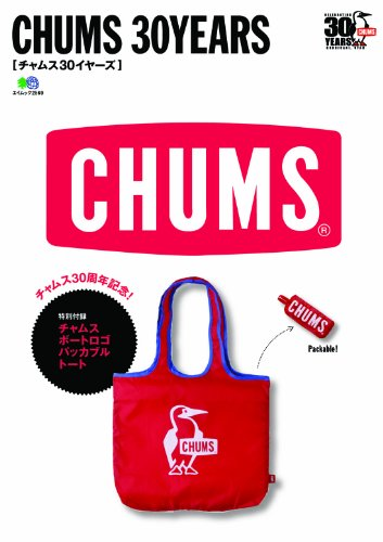 CHUMS 2013 ‐ CHUMS 30YEARS 大きい表紙画像