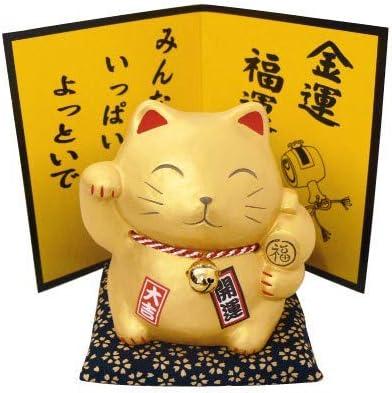 TouanTouan Chat Japonais Maneki Neko allong/é Or 100/% Made in Japan