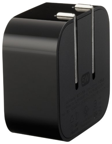 Amazon Kindle 5W USB Power Adapter