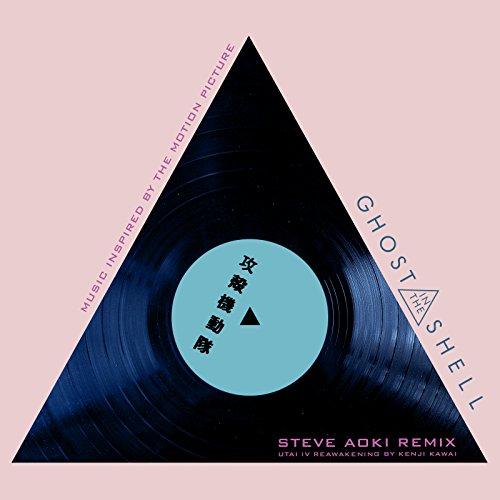 Kenji Kawai – UTAI IV Reawakening (Steve Aoki Remix) скачать бесплатно и слушать онлайн