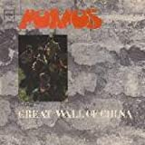 Mormos - Great Wall Of China - Wah Wah Records Supersonic Sounds - LPS123
